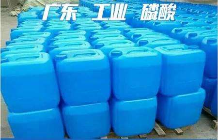 85%工业磷酸,佛山工业磷酸