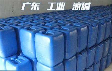 32%~50%工业液碱